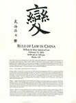 Rule of Law in China by Institute of Bill of Rights Law at The College of William & Mary School of Law
